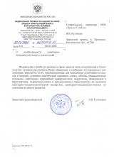 sertificate-16